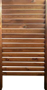 Screen Wooden Ana 80 cm X 180 cm