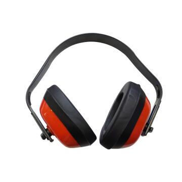 Ear Defender 25Db