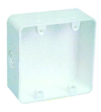 Wall box 100x100mm plastic white