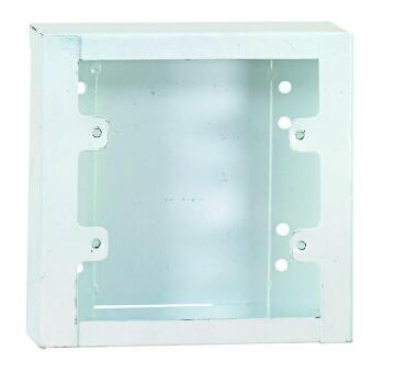 Wall box 100x100mm steel white