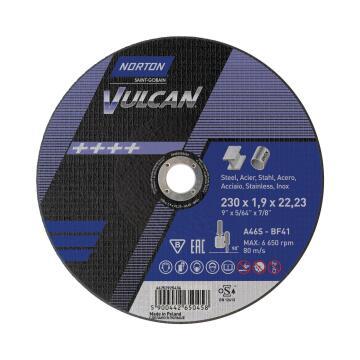 Cutting disc 230x1.9x22,2mm A46 S-Bf41 VULCAN Metal/Inox