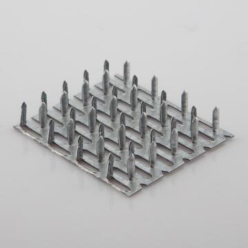 Antio Split Plate 07cm x 08cm