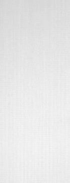 INSPIRE VERTICAL PANEL 89MM WHITE