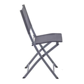 Chair Emys Origami Steel Dark Grey NATERIAL