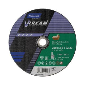 Cutting disc 230x3x22,2mm C30R-Bf41 VULCAN Stone