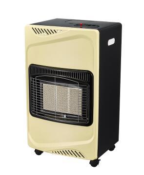 Gas Heater TOTAI Unique Cream