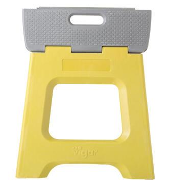 Compact foldable stool mustard 32cm
