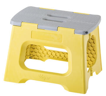 Compact foldable stool mustard 23cm