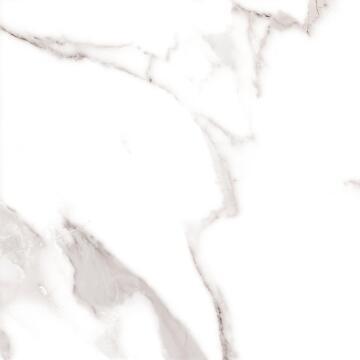 Floor Tile Porcelain Casablanca 75x75cm (1.69m2)