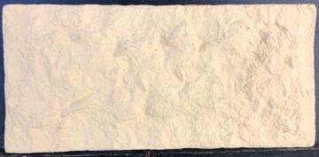 Cladding Elgon Beige ARTENS 270x125mm (0.80m2/box)