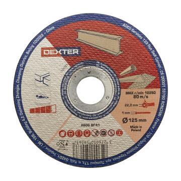 Cutting Disc Dexter Metal/Inox 125X1X22,2Mm