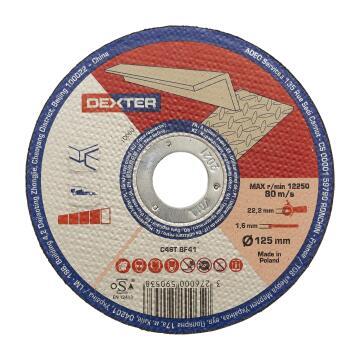 Cutting Disc Dexter Aluminium 125X1,6X22,2Mm