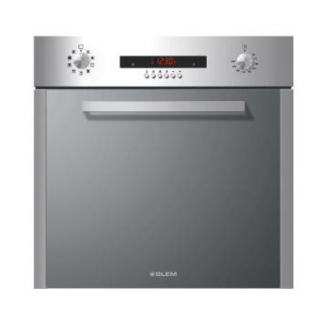 Electric Multifunction Oven GLEM - Stainless Steel - 5 Functions - Fan assisted - Electric Timer & Programmer