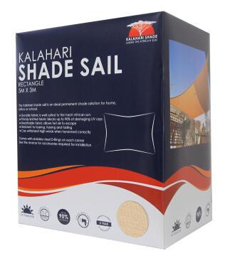 Shade Sail KALAHARI 5 m X 3 m Rectangular SAND