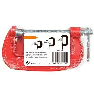 G CLAMP SET 3P 25MM 50MM 75MM