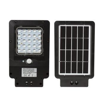 LED SOLAR STREET LIGHT 4W