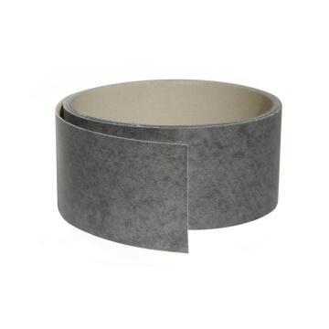 Kitchen worktop laminate Oxyde Anthracite 420 cm x 3.5 cm