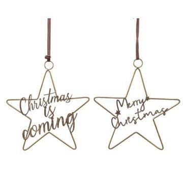 2PC CHRISTMAS STARS