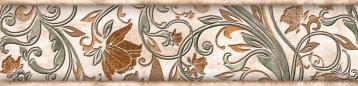 Listello Ceramic Tile Fleur Warm 6x25cm