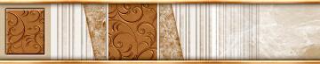 Listello Ceramic Tile Pasito Rust 6x30cm