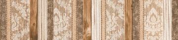 Listello Ceramic Tile Misty Beige 4.5x20cm