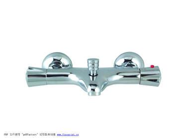 Bath mixer thermo Nerea chrome